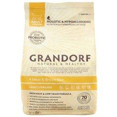 Корм для кошек Grandorf 4 Meat & Brown Rice STERILIZED 0.4 кг