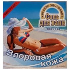 Ресурс Здоровья Соль для ванн Здоровая кожа, 1 кг