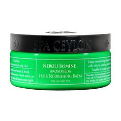 Бальзам для волос Spa Ceylon Нероли и жасмин 250 мл