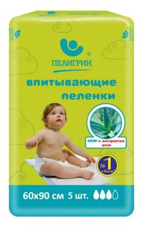 Пеленки для детей Пелигрин 60х90 см с экстратом алоэ 5 шт.