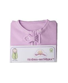 Пеленка-кокон Пампусики Матрешка розовая, размер M (70 см)