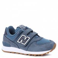 Кроссовки для мальчиков New Balance, цв. синий, р.33