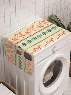 """Органайзер """"Бесконечный караван"""" на стиральную машину, 45x120 см Ambesonne"""