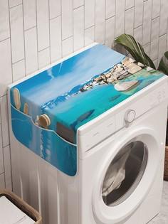 """Органайзер """"Каменный пляж"""" на стиральную машину, 45x120 см Ambesonne"""