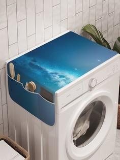 """Органайзер """"Ночные чудеса"""" на стиральную машину, 45x120 см Ambesonne"""