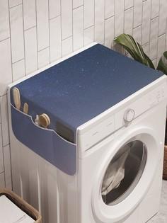 """Органайзер """"Под звездным небом"""" на стиральную машину, 45x120 см Ambesonne"""