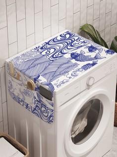 """Органайзер """"Океанский мираж"""" на стиральную машину, 45x120 см Ambesonne"""