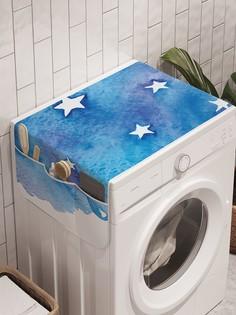 """Органайзер """"Облачные звезды"""" на стиральную машину, 45x120 см Ambesonne"""