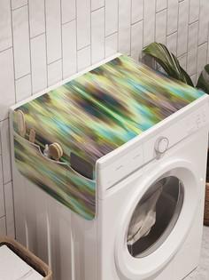 """Органайзер """"Фантазийное видение"""" на стиральную машину, 45x120 см Ambesonne"""