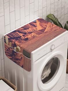 """Органайзер """"Точка между гор"""" на стиральную машину, 45x120 см Ambesonne"""