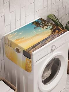 """Органайзер """"Утренний прибой"""" на стиральную машину, 45x120 см Ambesonne"""