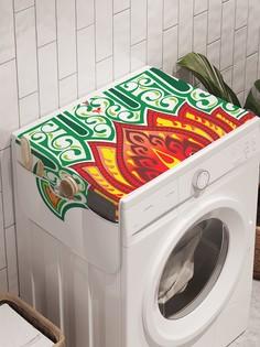 "Органайзер ""Пламенная хамса"" на стиральную машину, 45x120 см Ambesonne"