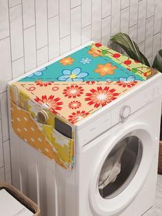 """Органайзер """"Пришитые рисунки"""" на стиральную машину, 45x120 см Ambesonne"""