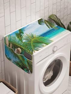 """Органайзер """"Пляжные посиделки"""" на стиральную машину, 45x120 см Ambesonne"""