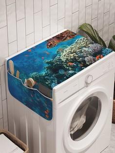 """Органайзер """"Океанская живность"""" на стиральную машину, 45x120 см Ambesonne"""