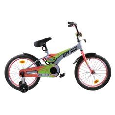 Детский велосипед City-Ride G9CBG серый-зеленый