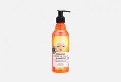 Шампунь для волос Planeta Organica