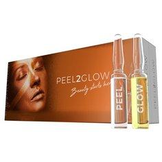 Peel2Glow набор для пилинга