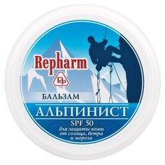 Бальзам для тела Repharm