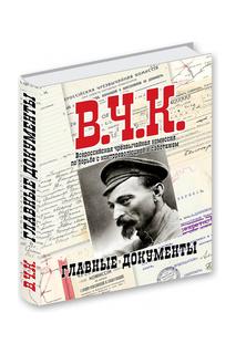 Альбом Комсомольская Правда