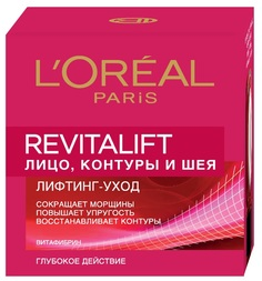 Крем для контура лица и шеи L`Oreal Paris Dermo-Expertise Revitalift 50 мл