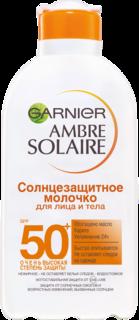 Солнцезащитное молочко для лица и тела Garnier Ambre Solaire SPF50+ с Карите, 200 мл