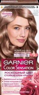 Краска для волос Garnier Color Sensation, тон №7.12 Жемчужно-пепельный блонд