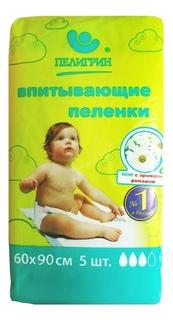 Пеленки для детей Пелигрин 60х90 см с ароматом ромашки 5 шт.