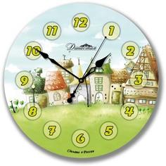 Настенные часы Династия 33x33x4 см Городок 01-041