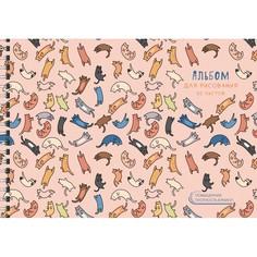 Альбом для рисования Unnika Land Летающие коты (30л, 140г/м, гребень) АС302064