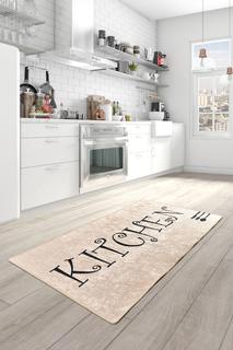 Ковер для кухни 120x180 см Chilai Home