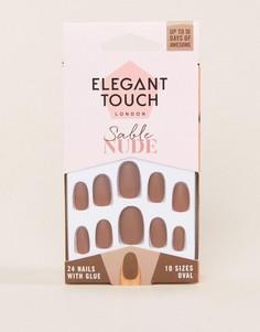 Накладные ногти Elegant Touch Nude Collection - Sable Matte-Коричневый