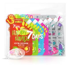 Набор 7DAYS Beauty bag подарочный, косметичка средств по уходу за кожей лица и тела Happy Space
