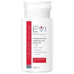 EVI professional Универсальное средство для снятия всех видов лака 150 мл с дозатором