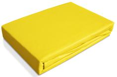 Пододеяльник трикотаж 110х140 Ol-tex желтый