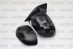 Зеркало Наружное PATRON PMG0014M02