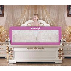 Барьер для кроватки Baby Safe, 150х42 розовый