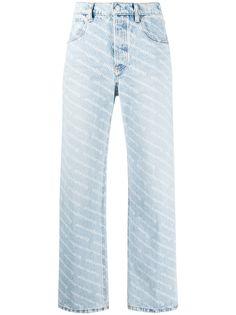 Alexander Wang Skater straight leg jeans