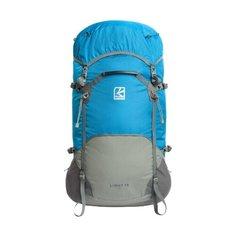 Рюкзак BASK Light 75 V2 XL