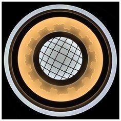 Светодиодный светильник Natali
