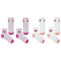 Носки НАШЕ комплект 4 пары размер 22 (20-22), розовая дымка/одуванчик