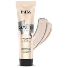 RUTA Тональный крем Satin beauty, 30 мл, оттенок: 01 кремовый беж