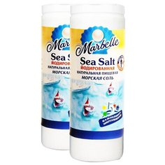 Marbelle Соль морская, йодированная, мелкая, 2 шт, 300 г