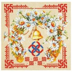 Чудесная Игла Набор для вышивания Любовь и верность 26 х 26 см (88-09)