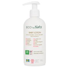 Naty Детский лосьон с алоэ вера и органическими маслами, 200 мл