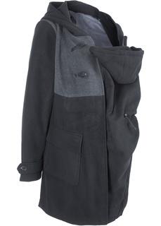 Дафлкот с карманом-вставкой для малыша Bonprix
