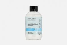 Вода мицеллярная для чувствительной кожи Ecolatier