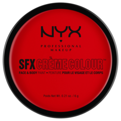 NYX Пигмент для макияжа Sfx