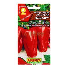 Аэлита Перец Русский сувенир