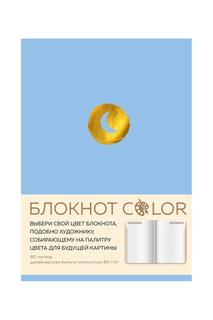 Блокнот Color 80 л, А5 Издательство Эксмо
